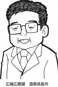 『部課長ブログ01-02new』の画像