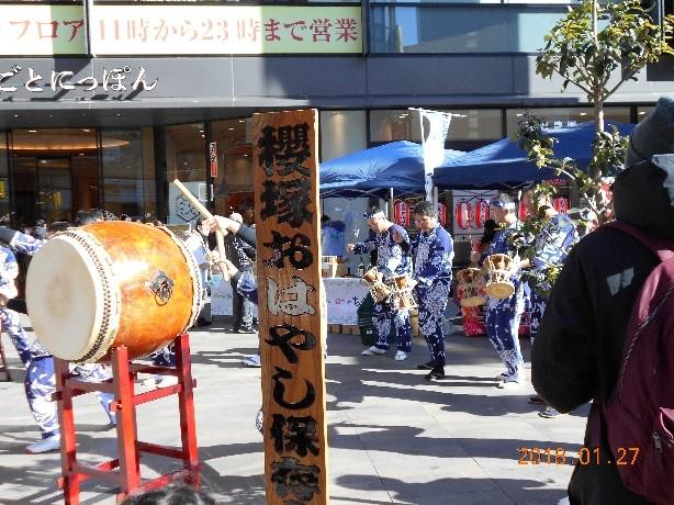 『櫻塚おはやし保存会演奏』の画像