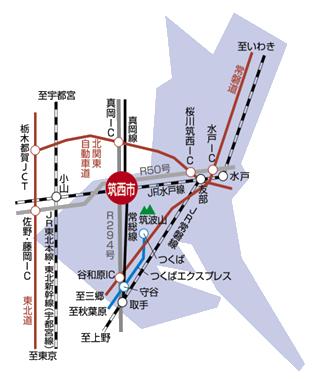 『『『筑西市へのアクセスマップ』の画像』の画像』の画像