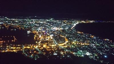 『部課長ブログ(1)夜景』の画像