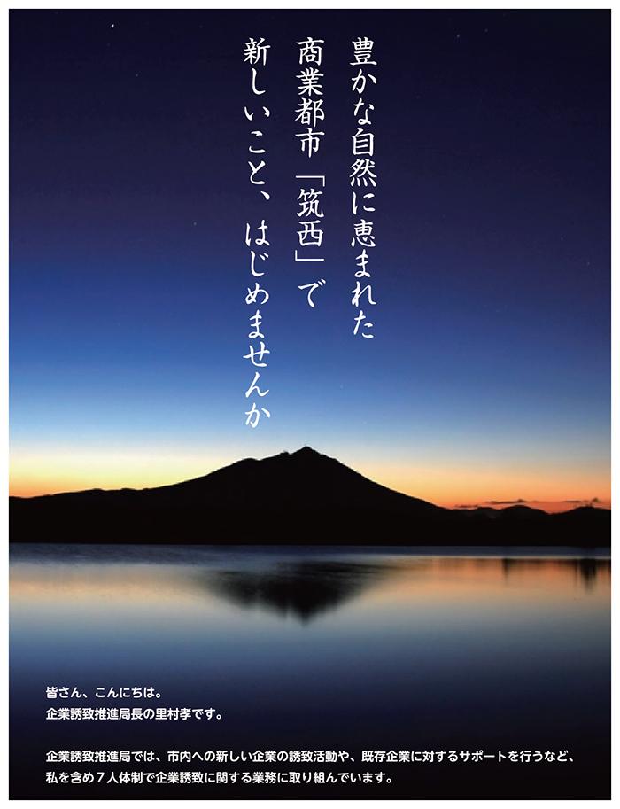『ブログ用筑波山』の画像