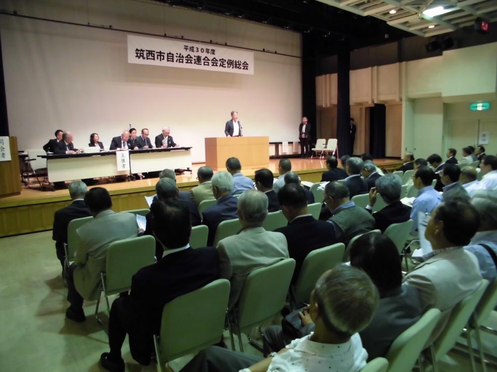 『30.5.24 自治会連合会』の画像