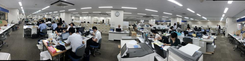 『課税課執務室』の画像