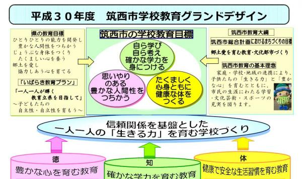 『『『『福田次長ブログ2』の画像』の画像』の画像』の画像