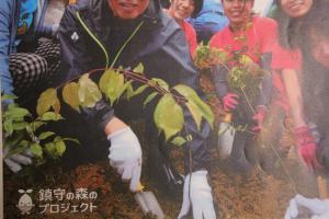 『『福田次長ブログ8』の画像』の画像