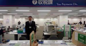 『収税課01』の画像