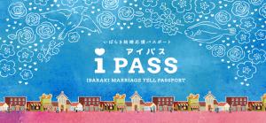 『iPASS画像』の画像