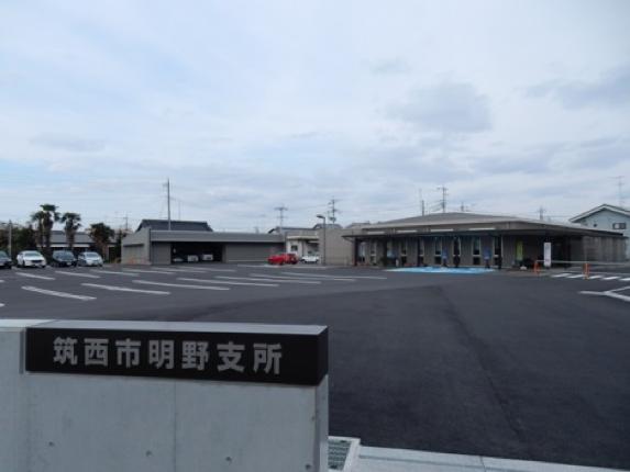 『廣瀨(2)』の画像