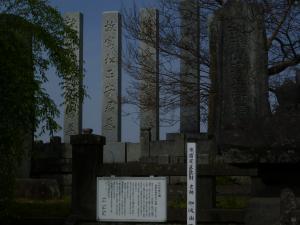 『加波山事件の墓』の画像
