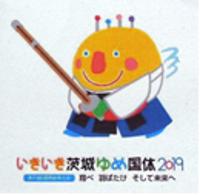 『教育委員会次長古幡画像(2)』の画像