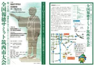 『教育委員会次長古幡画像(3)』の画像