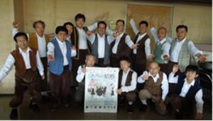 『教育委員会次長古幡画像(4)』の画像