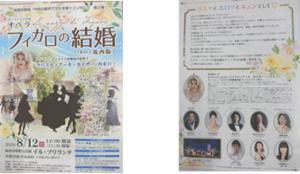 『教育委員会次長古幡画像(6)』の画像