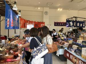 『『『道の駅 北海道物産展』の画像』の画像』の画像