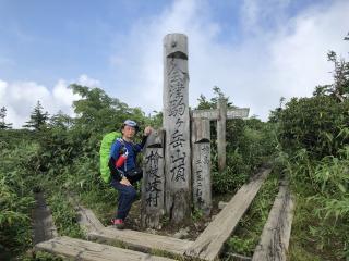 『会津駒ケ岳山頂2』の画像