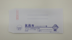 『封筒表』の画像