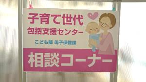 『母子ブログ3』の画像