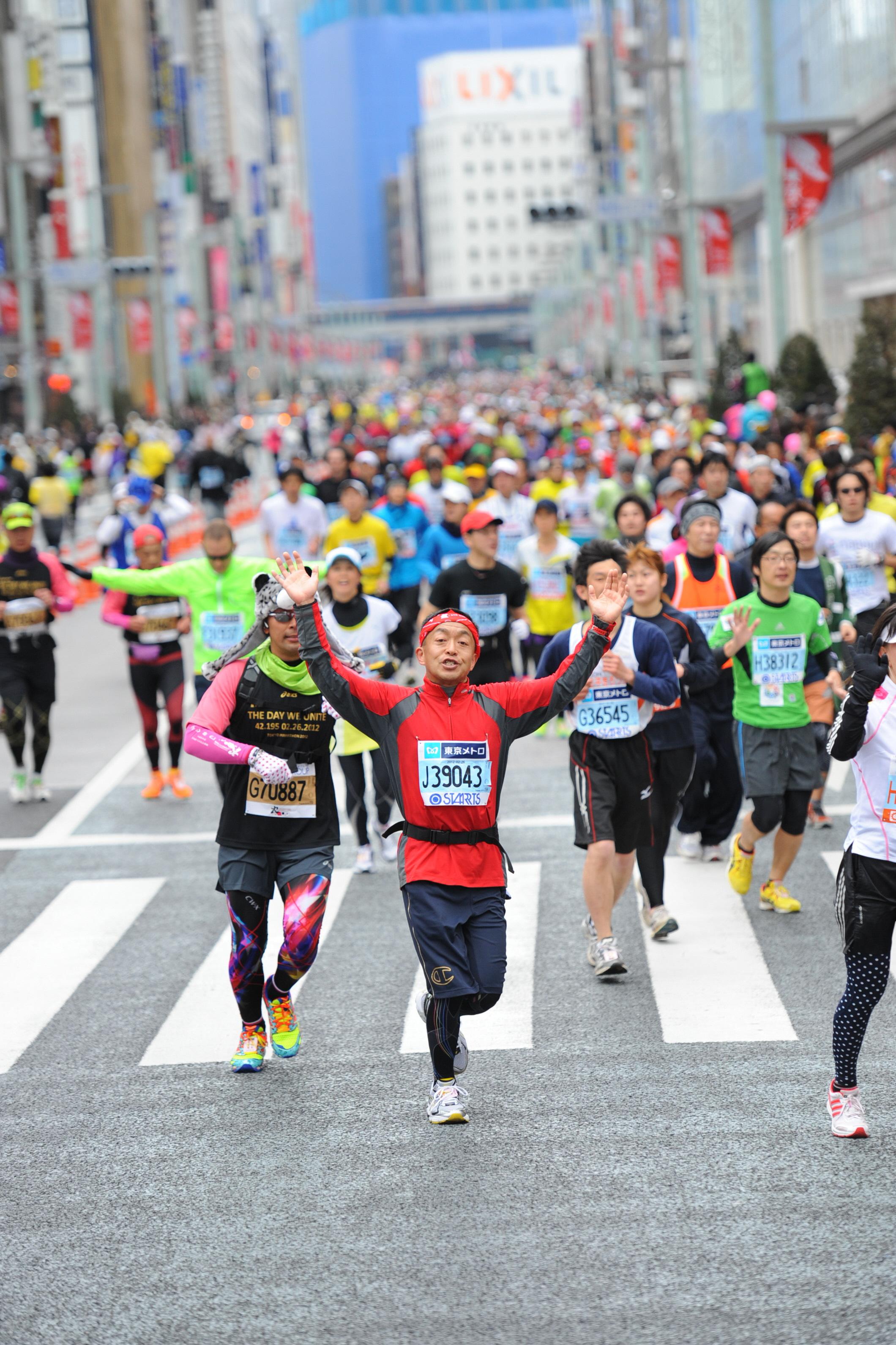 『東京マラソン(1)』の画像