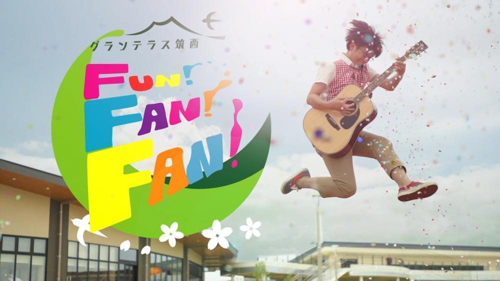『横田ジャンプ』の画像
