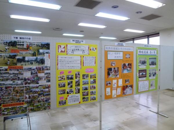 『『パネル展2019 関城』の画像』の画像