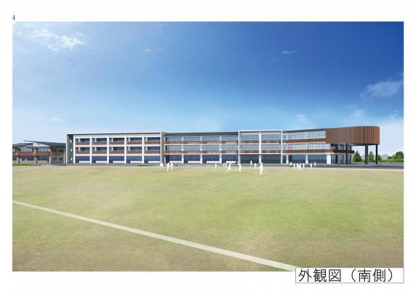 『明野地区義務教育学校外観パース(南側).』の画像