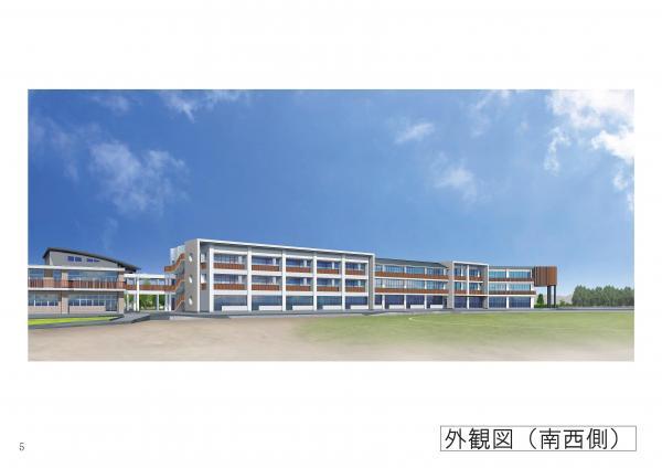 『明野地区義務教育学校外観パース(南西側)』の画像