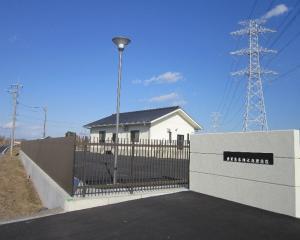 農業集落排水処理施設