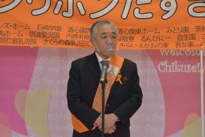 オレンジリボンたすきリレー2020(3)