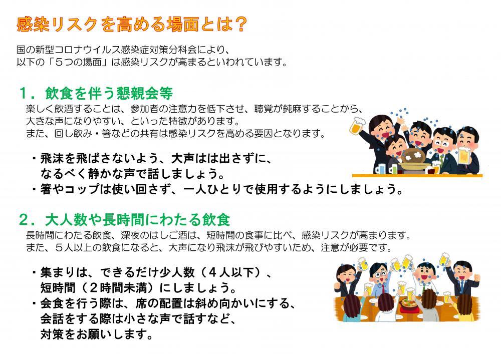 book13_01