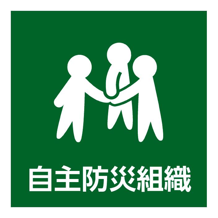 防災ポータルページ3×3(アートボード別)-04
