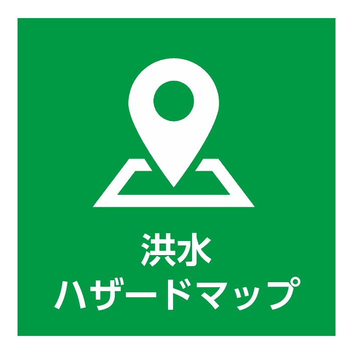 防災ポータルページ3×3(アートボード別)-05