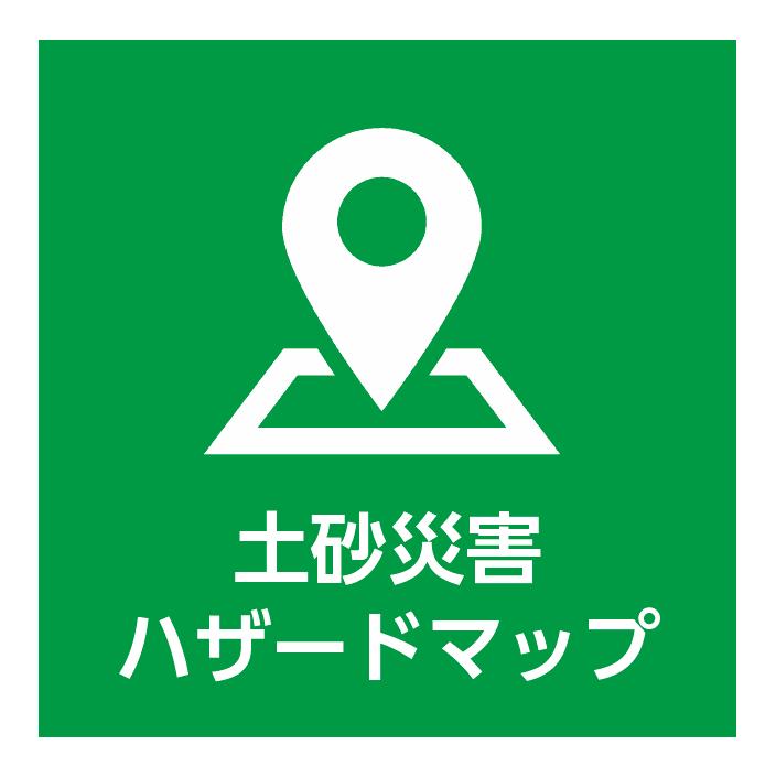 防災ポータルページ3×3(アートボード別)-06