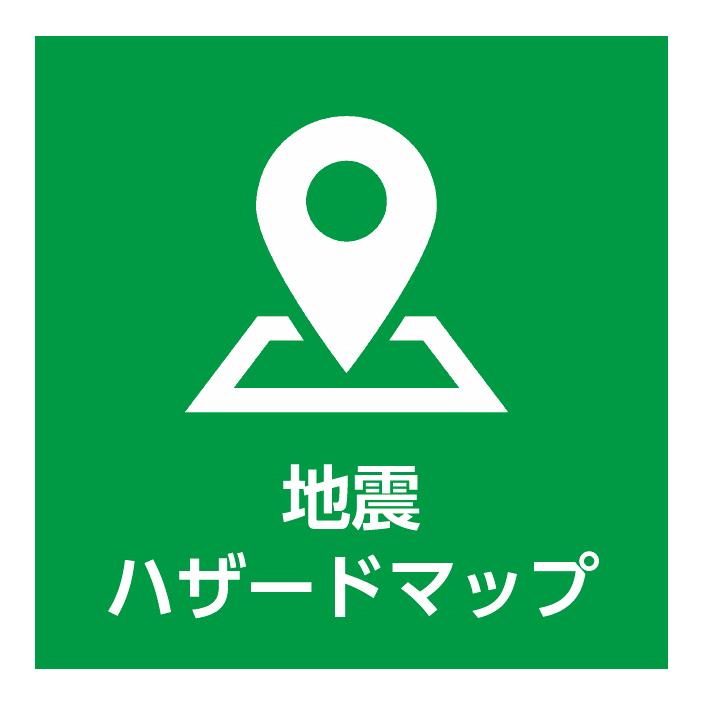 防災ポータルページ3×3(アートボード別)-07