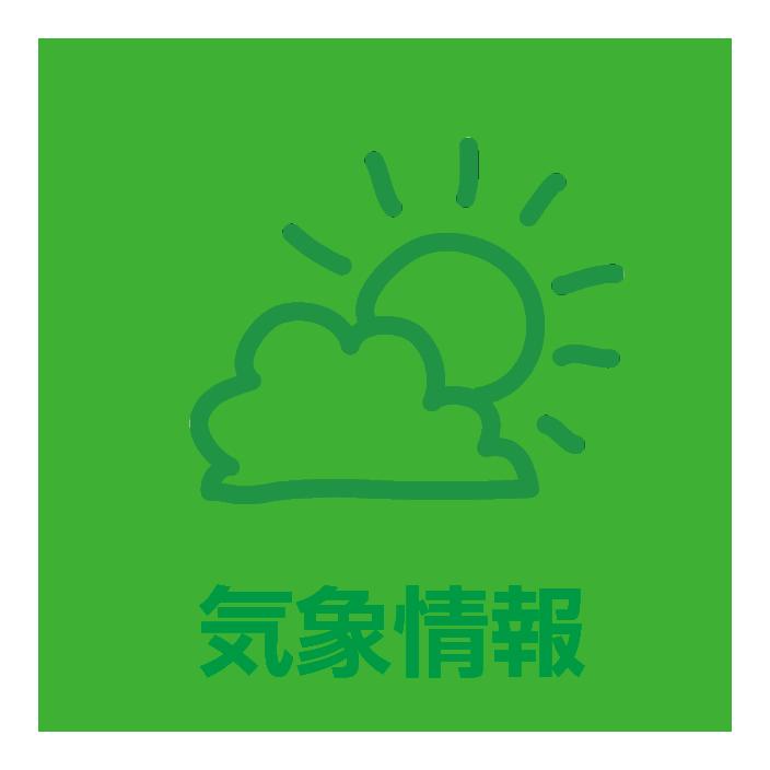 防災ポータルページ3×3(アートボード別)-08