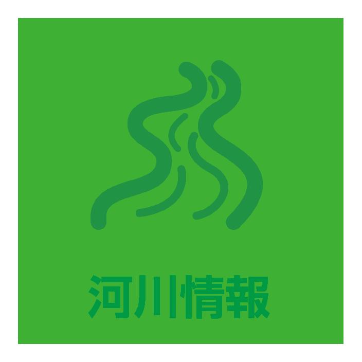 防災ポータルページ3×3(アートボード別)-09