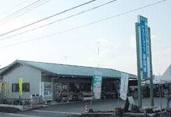 アグリショップ夢関城