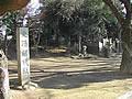 施設:関城跡
